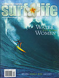 Surf Life for Women Spring 2004